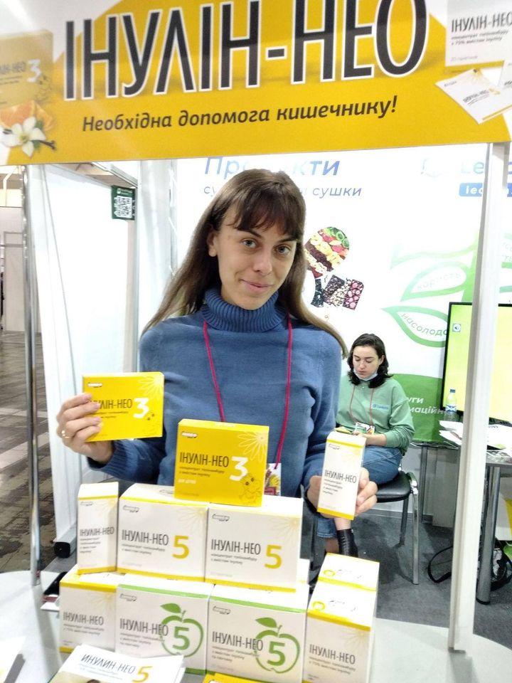 WorldFood Ukraine