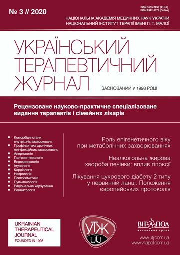 Т. Д. Звягинцева, А. И. Чернобай «Синдром раздраженного кишечника с запором: возможности пребиотической терапии»